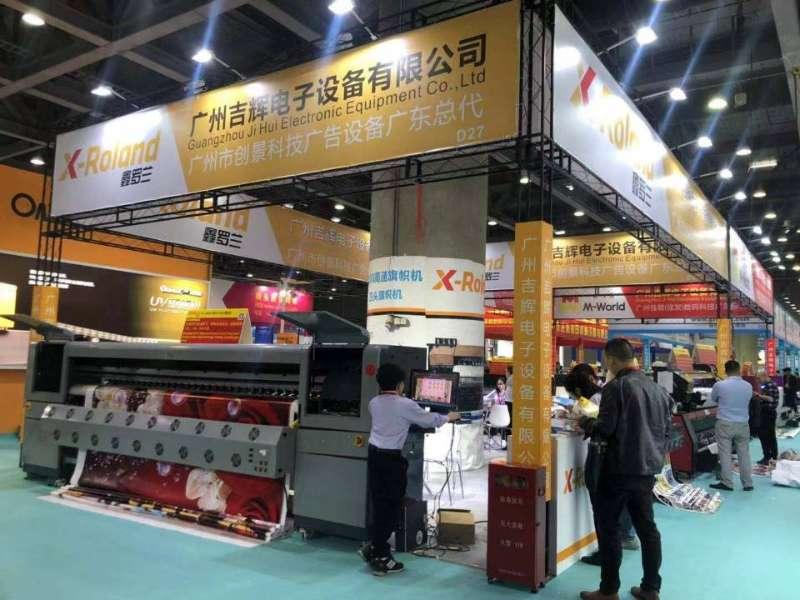 Международная выставка рекламы, логотипов и дизайнаDPESChina International Sign Exhibition или SIGN EXPO 2019